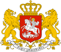 Government of Georgia