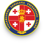 National Security Council of Georgia