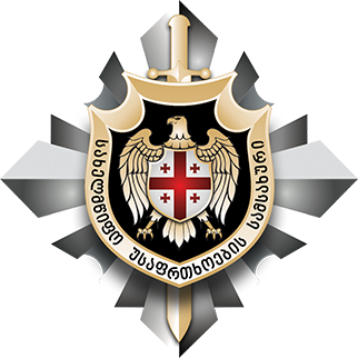State Security Service of Georgia
