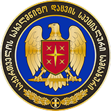 Special State Protection Service of Georgia
